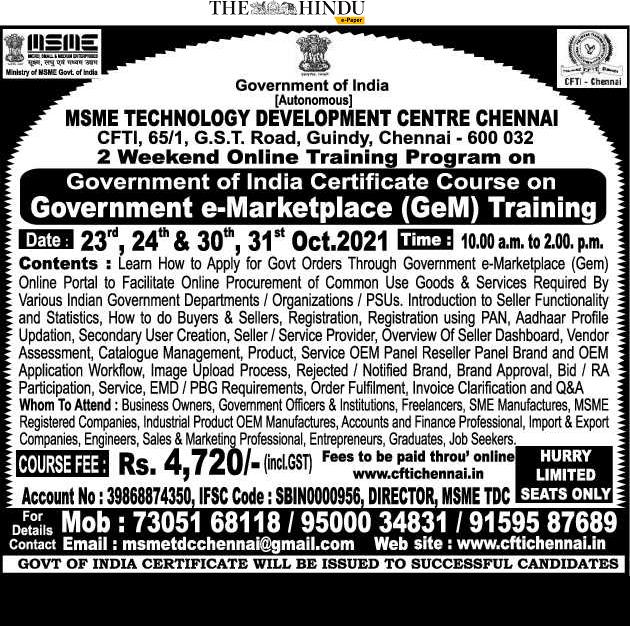 Government e Market Place Training